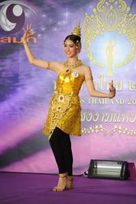 น้องโจอี้ อรวิภา กนกนทีสวัสดิ์ นางสาวไทย ประจำปี 2552