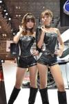 subaru pretty Motor Show Tokyo 1