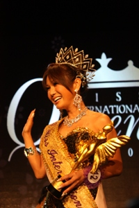 Miss International Queen 2009