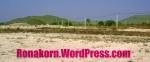 Land for Sale Hua Hin